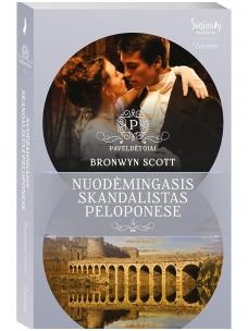 Bronwyn Scott. Nuodėmingasis skandalistas Peloponese (4 knyga)