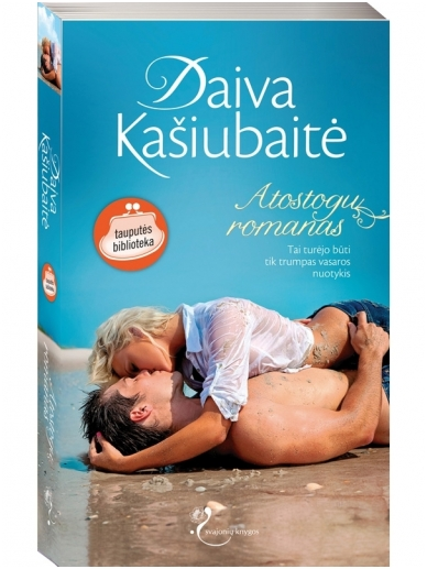 Daiva Kašiubaitė. Atostogų romanas