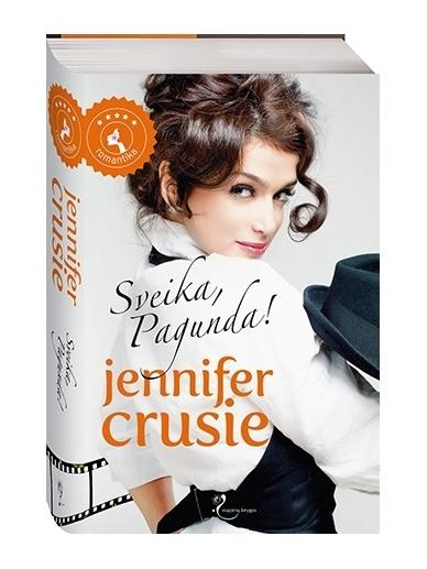 Jennifer Crusie. Sveika, Pagunda!