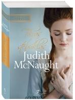 Judith McNaught. Tikras stebuklas