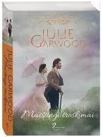Julie Garwood. Maištingi troškimai