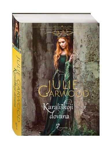 Julie Garwood. Karališkoji dovana