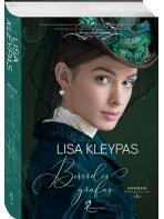 Lisa Kleypas. Beširdis grafas (1 knyga)