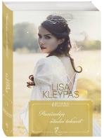 Lisa Kleypas. Pasižadėję saulei tekant (4 knyga)