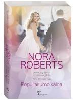 Nora Roberts. Populiarumo kaina (3 knyga)