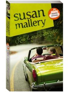 Susan Mallery. Kaip iš giedro dangaus