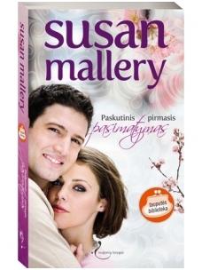 Susan Mallery. Paskutinis pirmas pasimatymas