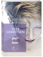 Tess Gerritsen. Melo kaina