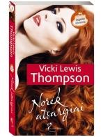 Vicki Lewis Thompson. Norėk atsargiai